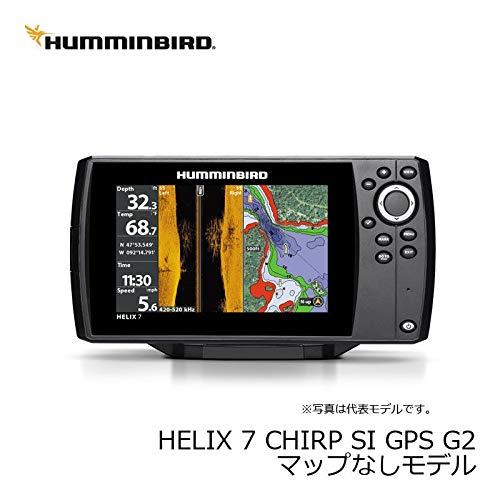 Humminbird Helix 7 CHIRP SI GPS DualBeam PLUS Fishfinder Echo sounder, G2